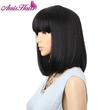 Pelucas sintéticas negras con flequillo para mujer, pelo liso de longitud media, estilo Bob, resistentes al calor, rizadas