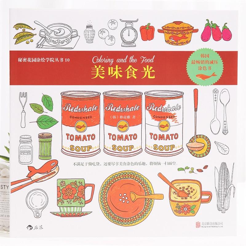 Para colorear y la comida estilo de Secret Garden libro para colorear para aliviar el estrés de Graffiti dibujo libro