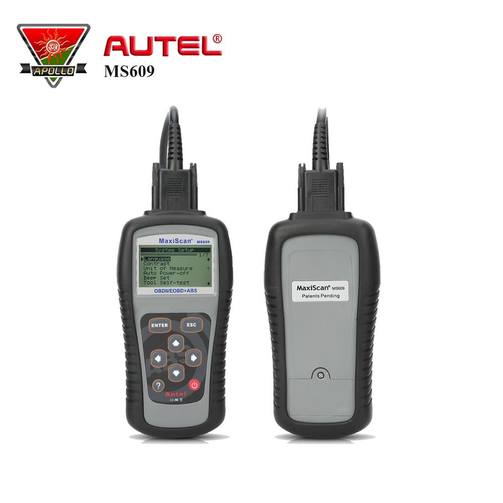 Lector de código de escáner Autel MS609 OBD2 con función OBDII completa de diagnóstico de sistema ABS en comparación con MS509 y AL519