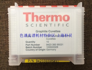 For Thermo Fisher Thermo Plain Graphite Tube 942339395031 Atomic Absorption 10 Pack. Original