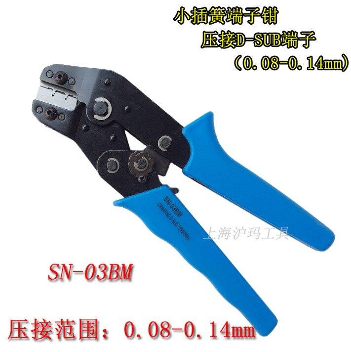 Mano alicate SN-03BM, para prensar D-SUB conectores 1.5 1.25 ZH1.5, 30-24AWG herramienta que prensa 0.08-0.14mm2