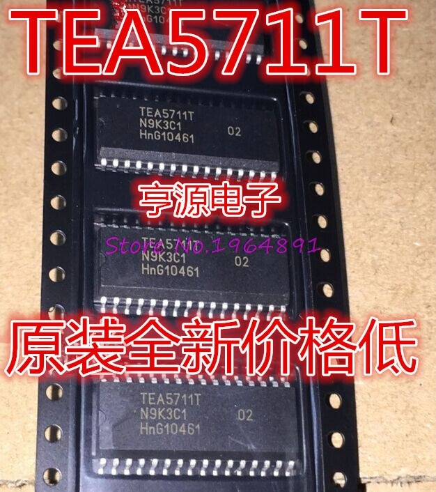 5 unids/lote TEA5711T TEA5711 SOP-32 en Stock