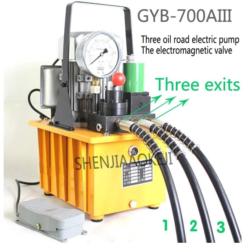 Pompe à huile hydraulique électrique GYB-700AIII V/220V, trois circuits d'huile, électrovanne, haute pression, 380