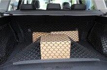 Auto Stamm Net Taschen Lagerung Chaîne Tasche pour Mazda 2 3 5 6 CX5 CX7 CX9 Atenza Axela MX-5 RX-8 Mazda3 accessoires