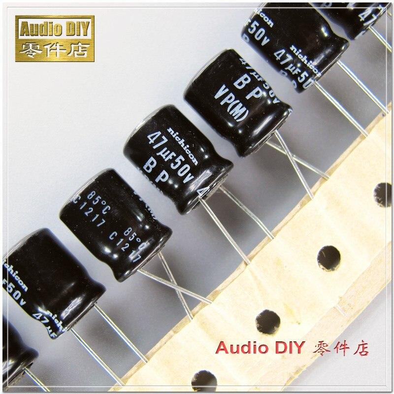 10PCS/50PCS Nichicon VP-BP Series 47uF 50V 50V47UF Non-Polar Electrolytic Capacitor