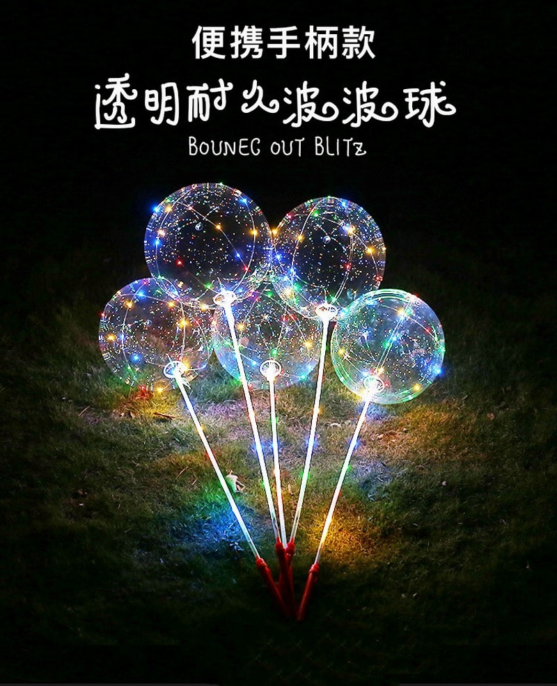 LED Balloons Bobo Balloon Each set includes 18inch Led Balloon + 80cm Rod +3 m Led line and handle battery box
