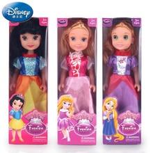1PC 25CM Disney Sophia Snow White Bells Long Hair Princess Doll Suit Fairy Princess Childrens Toys GirlsBirthday Gifts