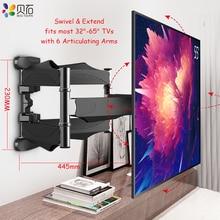 """Mafsallı 6 kol TV duvar montaj tam hareket Tilt braketi TV raf duvar montaj için 32 """"-60"""" kadar VESA 400x400mm ve 88lbs"""