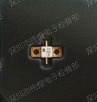 10pcs/lot  FLX207MH-12 207MH new original