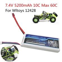 1PCS Hobby Hub RC Lipo Battery 2s 7.4V 5200mAh 10C Max 60C For Wltoys 12428 12423 upgrade Battery pa