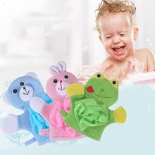 New Cartoon Animal Bath Gloves Soft Not Hurt Skin Cute Baby Bath Flower For Body Wisp Dry Brush Exfoliation Cleaning Accessories