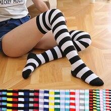 Femmes filles au-dessus du genou longue rayure imprimé cuisse haute rayé coton chaussettes 22 couleurs doux mignon grande taille chaussettes surgenoux