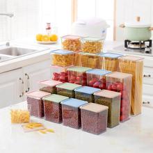 8 Uds., recipiente de almacenamiento de alimentos para cocina, latas de plástico selladas con tapa, tanques de almacenamiento de granos apilables, caja para el frigorífico