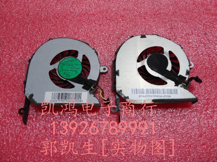 notebook original laptop CPU cooling fan for HP DM1-2000  KSB0405HA-9M89 KSB0405HA 9M89  AB0705HX-J03 CWFP8 5V 0.50A