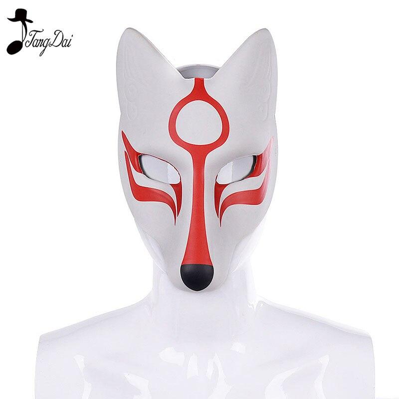 Carnaval de disfraces Anime Cosplay Animal de cuero de la Pu japonés blanco zorro kitsune máscara Cosplay de Anime para Halloween