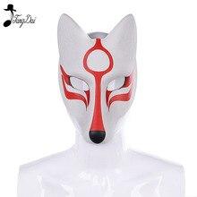 Carnaval mascarade Anime Cosplay Animal en cuir blanc japonais Kitsune renard masque halloween anime cosplay
