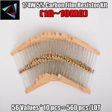 New Aiirval 560pcs 56 Values 1/4W 5% Carbon Film Resistors Assorted Kit Set 1 ohm ~ 10M ohm 6X2mm Electronic lovers Resistor