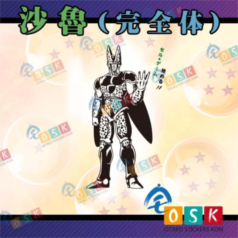 Shalu celular completa etiqueta de la pared de la bola del dragón del GT Dragon Ball Z periférico de animé etiqueta engomada