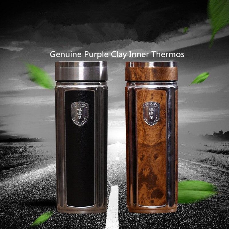 Botella termo con aislamiento de arcilla púrpura genuina, Taza Termo con tazas de café de acero inoxidable, botella de agua de 360 ml, tazas térmicas, regalos