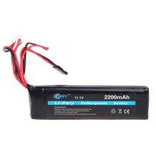 BQY émetteur LiPo batterie 11.1V 2200mAh 3 connecteur pour JR Futaba Walkera