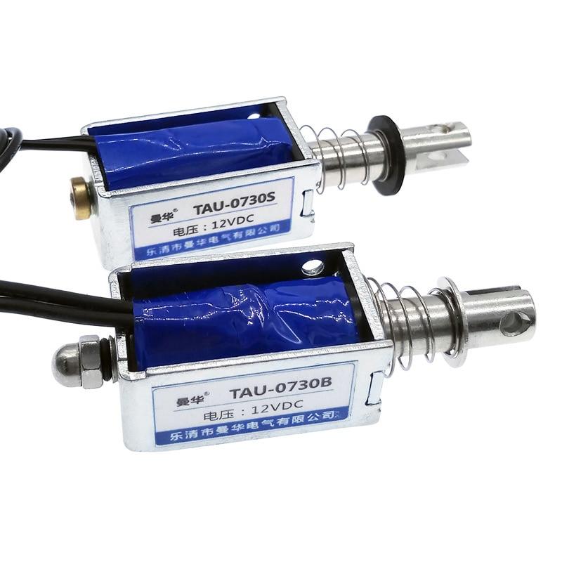 Electric magnet 12V U0730B 0730S open frame solenoid electromagnet 24V Pull&Push stroke 10mm