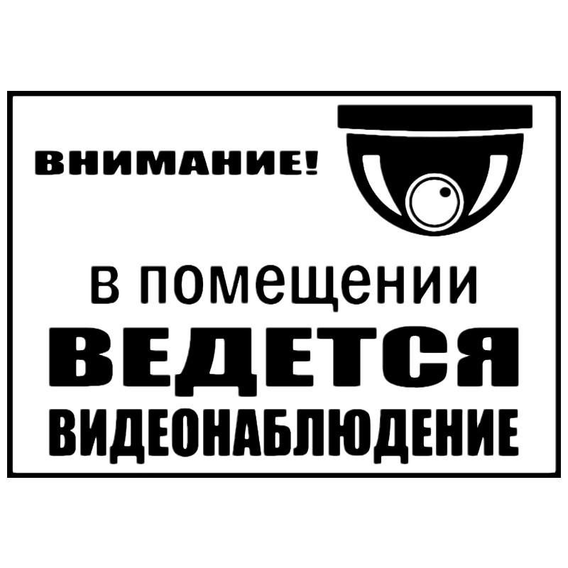 Фото - CK2502#14*20cm CCTV funny car sticker vinyl decal silver/black car auto stickers for car bumper window car decorations ck2892 30 20cm 22 15cm number 83 funny car sticker vinyl decal silver black car auto stickers for car bumper window car decor