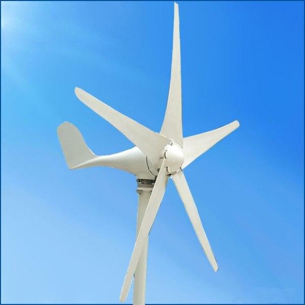 نظام مولد طاقة الرياح 300 واط توربينات NE-300S مصنع طاقة طاحونة الرياح