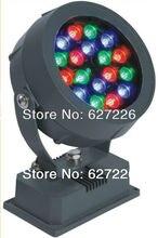 18W LED FloodLights DC24V DMX512 Three-channel RGB  IP65 Waterproof Outdoor lighting LED Colorful Landscape lighting changes