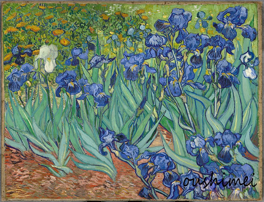 Bonito pintor pintado a mano, pintor holandés Van Gogh, pintura al óleo sobre lienzo, decoración del hogar, pintura de paisaje
