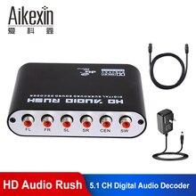 Décodeur Audio numérique 5.1 DTS/AC3 optique Toslink vers 5.1 analogique RCA stéréo Surround HD Audio Rush pour les lecteurs HD