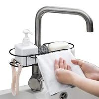 kitchen sponge holder sink organizer bathroom storage organizer faucet sponge storage rack metal towel shelf sponge holder new