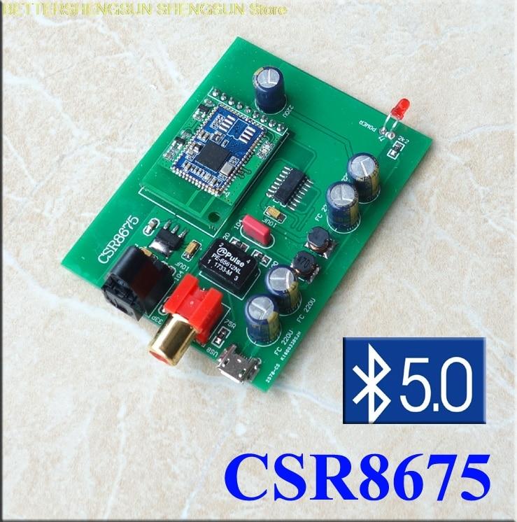 CSR8675 Bluetooth коаксиальный волоконный цифровой интерфейс ATPX HD Bluetooth 5