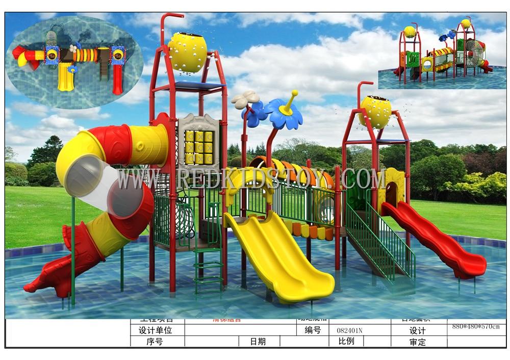 Exporté en équateur enfants aire De jeux aquatique Set antirouille enfants Plaza De Juegos HZ-571609