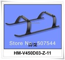 V450D03 Landing Skid HM-V450d03-Z-11 for Walkera V450D03 Heli Walkera V450D03 Parts Free Shipping