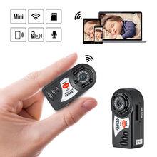 Micro caméra WIFI P2P sans fil   Mini, caméra Micro caméra Q7 DV Car DVR enregistreur vidéo, caméscope