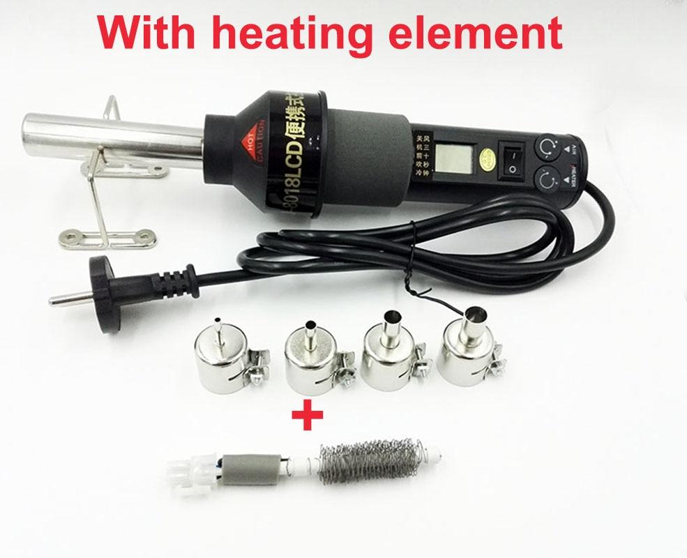 Adjustable Digital Hot Air Gun Heat gun Soldering Desoldering  solder Station SMD BGA 8018LCD+heating element  220V  LCD