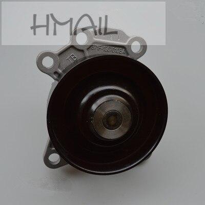 Bomba de agua del motor para CHERY QQ KIMO J1 M1 371 motor 371F-1307010BA