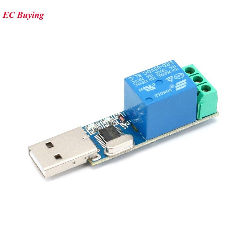 LCUS-1 typ USB Relais Modul Elektronische Konverter PCB USB Intelligente Steuerung Schalter