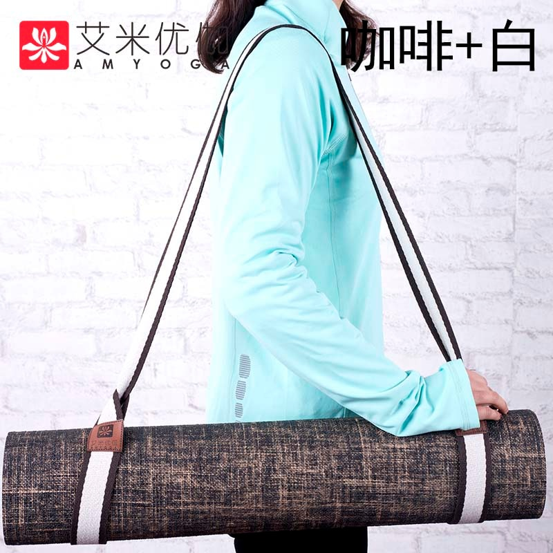 Deluxe yoga Carrier Shoulder Belt Exercise Stretch Carrying Sling Yoga Mat