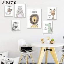 Bébé pépinière mur Art affiche zèbre Lion toile mur Art impression Animal peinture décorative photo nordique enfants chambre décoration