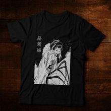 Jorogumo japon Anime Manga horreur Guro Spider femme Junji Ito Maruo mode 2019 hommes à manches courtes t-shirt drôle chemises