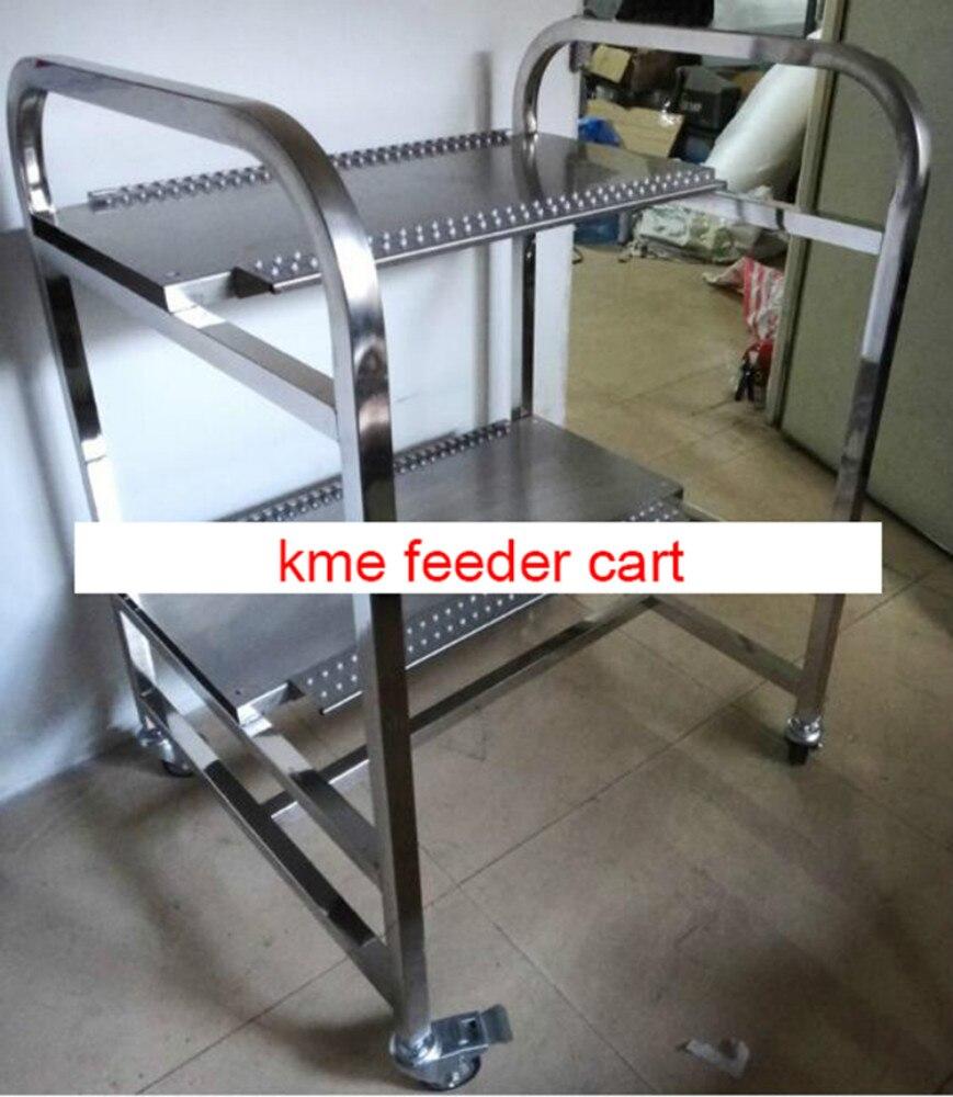 عربة تخزين مغذي باناسونيك kme ، جهاز تغذية