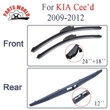 Balais dessuie-glace avant et arrière KIA Ceed   Combinés en caoutchouc de Silicone, 2009-2012, essuie-glace pour pare-brise, accessoires de voiture