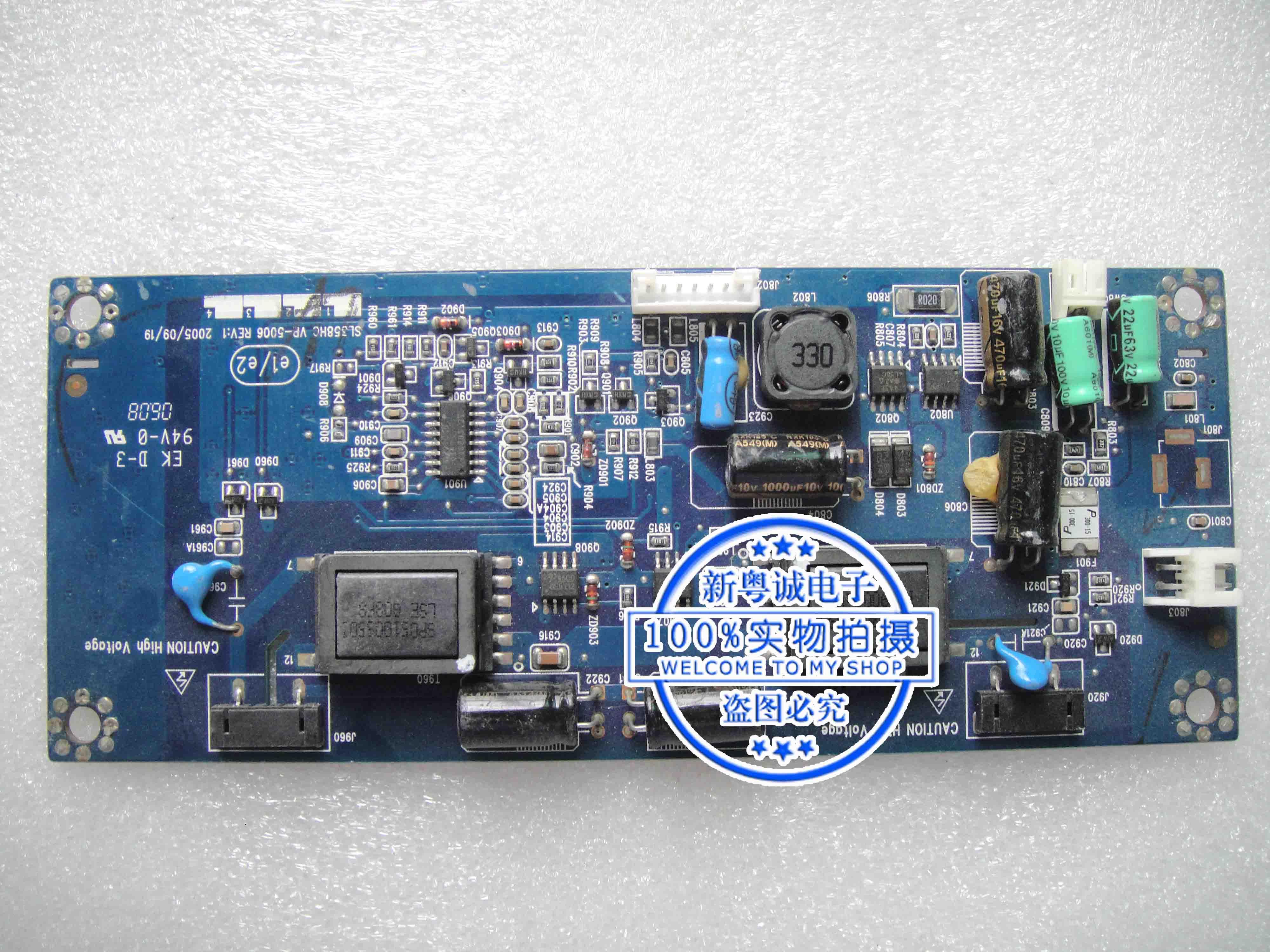 SL358HC VP-5006 العاكس