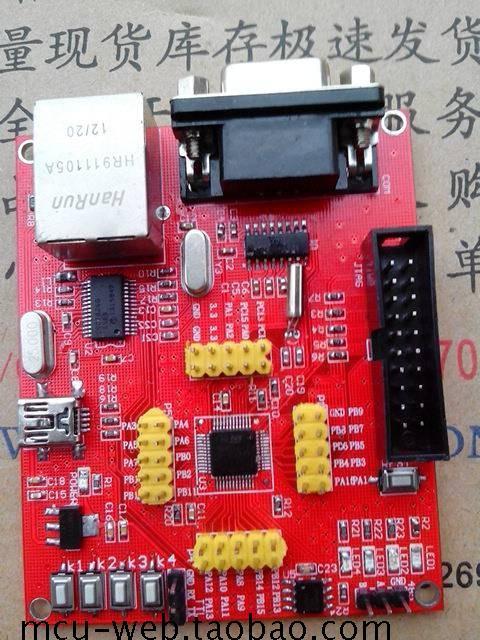 STM32L151C8T6 Placa de desarrollo STM32L151 mínimos del sistema