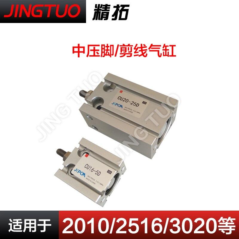 Mitsubishi 2010 2516 3020 Computador Flor Modelo CU20-25 Meio Pé de Pressão Do Cilindro de Gás Cilindro de Cisalhamento Computador Peças Do Veículo