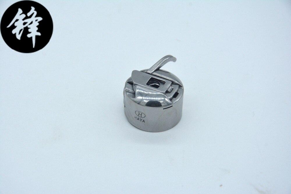 B1828-980-0BB Bobbin case for JUKI LK-1900 sewing machine used bobbin case HAYA brand good quality sewing machine spare parts