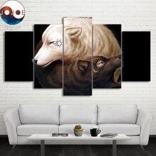 Yin et Yang by JoJoesArt   Affiche de peinture, 5 pièces, en toile, 2 loups, image murale pour salon avec cadre,