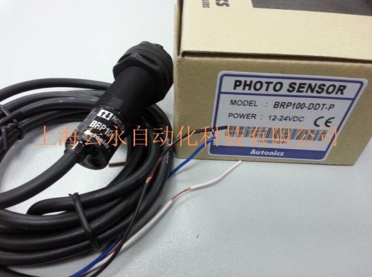 Nuevos sensores fotoeléctricos Autonics originales BRP100-DDT-P