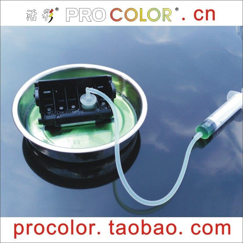 Печатающая головка для печати, инструмент для очистки чернил от краски и краски для Canon PIXMA MX850 IP5300 IP4500 MP810 MP610